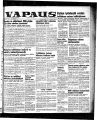 Vapaus, March 21, 1950