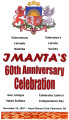 Imanta 60th Anniversary Celebration