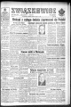 Zwiazkowiec Alliancer, December 08, 1965